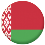 Belarus Country Flag 58mm Mirror Keyring